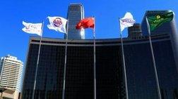Αίτηση για συμμετοχή στην Ασιατική Τράπεζα Επενδύσεων καταθέτει η Αθήνα