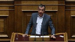 Θεοδωράκης: Ηττηθήκατε! Η Βουλή λέει όχι στην εξαπάτηση