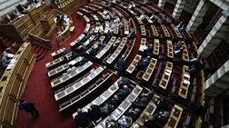 Εχασε τη «μάχη των 200» στη Βουλή η κυβέρνηση