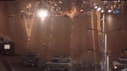 Συγκλονιστικό βίντεο: Πολίτες δέχονται πυρά στη γέφυρα του Βοσπόρου