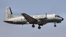 Χάθηκε από τα ραντάρ αεροσκάφος της ινδικής Πολεμικής Αεροπορίας
