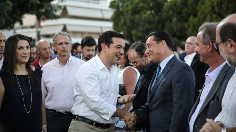 to-zisame-ki-auto-o-adwnis-se-omilia-tou-tsipra