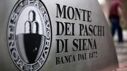 Μόνο μία ιταλική τράπεζα δεν περνά τα stress test