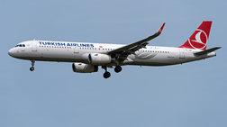 o-ertogan-pire-kefalia-kai-stin-tourkish-airlines-gia-to-praksikopima