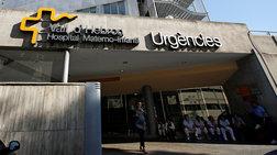 Στην Ισπανία το πρώτο κρούσμα μικροκεφαλίας στην Ευρώπη λόγω Ζίκα