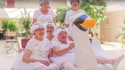 Συνταξιούχοι τα δίνουν όλα στον ρυθμό του Shake it της Τέιλορ Σουίφτ video