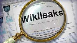 wikileaks-ixitika-ntokoumenta-gia-klinton-santers