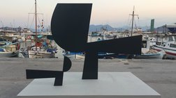 Τοποθετήθηκε εμβληματικό γλυπτό του Μόραλη στην Αίγινα