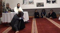 Σάλος στη Βρετανία: Ιμάμης κηρύττει σε ανήλικους την τζιχάντ