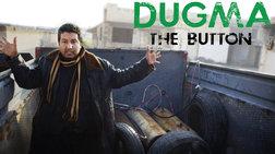 Dugma: The Button - Η ζωή των βομβιστών αυτοκτονίας σε ένα ντοκιμαντέρ