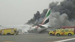 sunagermos-apo-fwtia-se-aeroskafos-tis-emirates