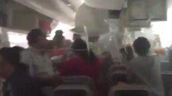 Πανικόβλητοι επιβάτες της Emirates εκκενώνουν το Boeing