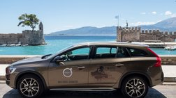 Volvo V60 Cross Country: Κάνει ορεινή ποδηλασία στο Cross Country 2016