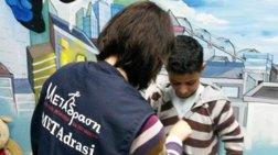 Τα ασυνόδευτα παιδιά στο Αιγαίο έχουν το φύλακα-άγγελό τους