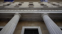 Το ΥΠΟΙΚ «εξηγεί» στους δανειολήπτες τις λύσεις για τα κόκκινα δάνεια