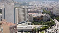 Σε Costa Navarino και τουρκικό όμιλο Dogus το Hilton Αθηνών