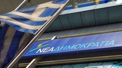 nd-na-parei-thesi-o-tsipras-gia-tin-proklisi-kuritsi