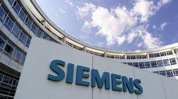 Πειθαρχική δίωξη κατά 3 εισαγγελέων για την υπόθεση Siemens