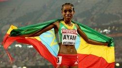 Η Αλμάζ Αγιάνα συνέτριψε το παγκόσμιο ρεκόρ στα 10 χιλιόμετρα