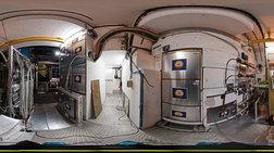 """Ελληνες επιστήμονες του CERN """"αγγίζουν"""" σωματίδιο - φάντασμα"""