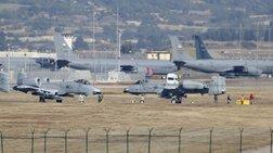 """Τρόμος μην πέσουν σε """"λάθος χέρια"""" τα πυρηνικά των ΗΠΑ στην Τουρκία"""