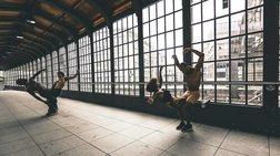 Εκπληκτικές φωτογραφίες χορευτών που θα σας μαγέψουν