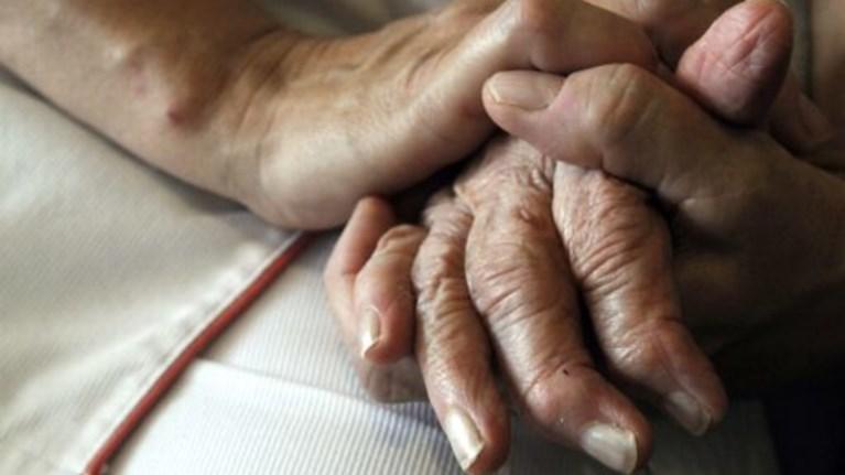 Αποτέλεσμα εικόνας για γηροκομειο