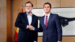 Ψήφο εμπιστοσύνης ζητά ο Ραχόι από την ισπανική βουλή