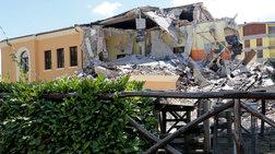 278-oi-nekroi---2500-astegoi-sti-seismoplikti-italia