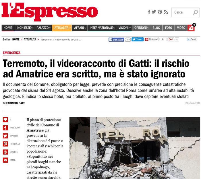 Αποκάλυψη-βόμβα: Ηξεραν ότι θα αφανιστεί το Αματρίτσε σε περίπτωση σεισμού