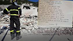 i-sparaktiki-suggnwmi-purosbesti-se-8xrono-thuma-tou-seismou-stin-italia