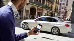 Νέα εποχή για τις Connected υπηρεσίες της BMW που απελευθερώνουν τον οδηγό