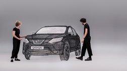 Το πρώτο Nissan Qashqai με 3D printing είναι γεγονός