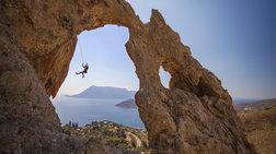 Evening Standard: Αυτά είναι τα τοπ μέρη για αθλητικό τουρισμό στην Ελλάδα