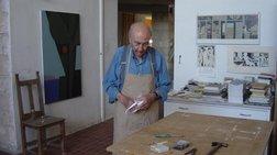 Εκθεση με έργα του Γιάννη Μόραλη στην Αίγινα