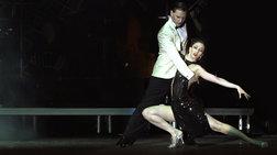 Αργεντίνικο tango κάτω από τον βράχο Ακρόπολης