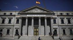 Σε δίνη ακυβερνησίας η Ισπανία: Ερχονται νέες εκλογές
