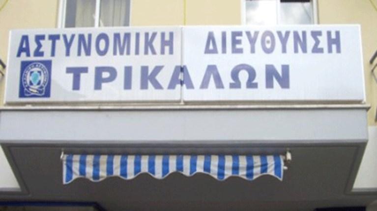 trikala-21xronos-pidikse-apo-ton-prwto-orofo-tis-astunomikis-dieuthunsis