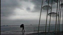 Επιδείνωση του καιρού από το απόγευμα με βροχές και πτώση θερμοκρασίας