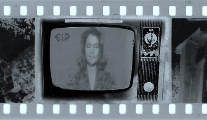 Η Ελένη Κυπραίου στην πρώτη μετάδοση της ελληνικής τηλεόρασης
