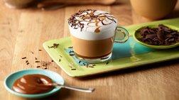 Νέος καφές Limited Edition Cafezinho do Brasil