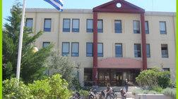Ομαδική παραίτηση του Συμβουλίου του Πανεπιστημίου Αιγαίου