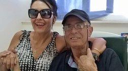 Γιώργος Βασιλείου: Oι νέες φωτογραφίες και το μήνυμα στο facebook