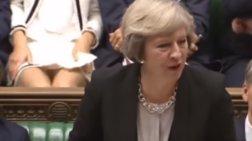 Το «Βασικό Eνστικτο» στη βρετανική βουλή- VIDEO