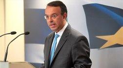 Σταϊκούρας: Έχουμε βρει ισοδύναμα για τη μείωση κατά 30% του ΕΝΦΙΑ