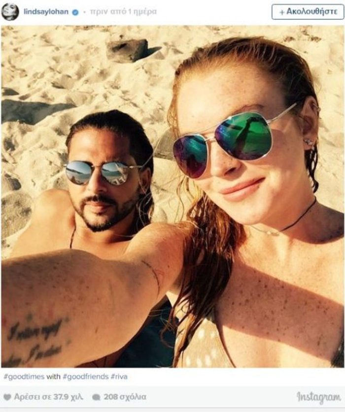 Η Λόχαν ζει νέο έρωτα στη Δήλο με Ελληνα επιχειρηματία.Η φωτό στο Instagram