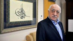 Γκιουλέν: Το αινιγματικό πρόσωπο που διχάζει Τουρκία και ΗΠΑ