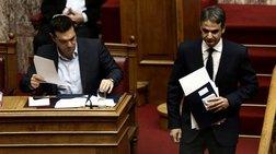 Νέο γκάλοπ: Μπροστά η ΝΔ με 5,5% έναντι του ΣΥΡΙΖΑ