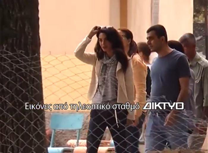 Καρέ - καρέ η επίσκεψη της Αμάλ Κλούνεϊ στην Ελλάδα