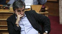 Ποια είναι οι 3 Έλληνες που «έκοψαν» οι Θεσμοί για το νέο Υπερταμείο